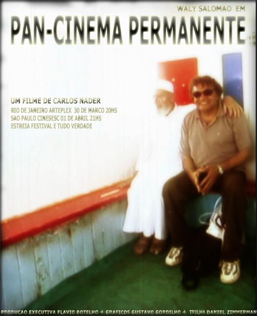 pancinema-riosp.jpg
